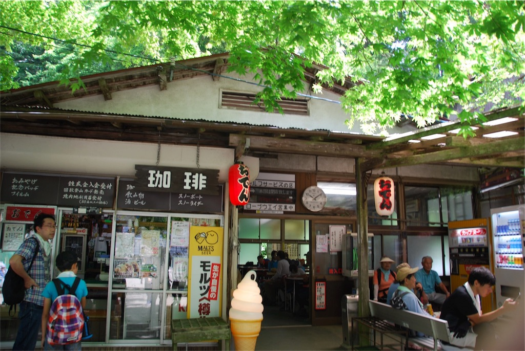 f:id:hyogonodaigakusei:20180701194036j:image