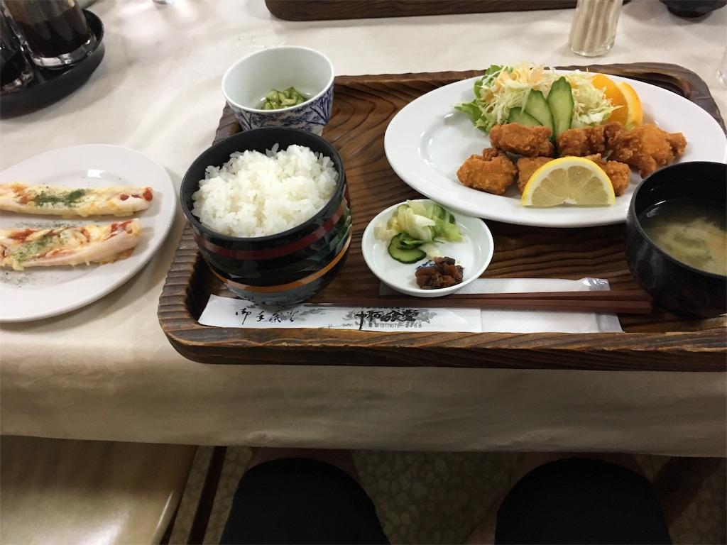 f:id:hyogonodaigakusei:20180707195109j:image