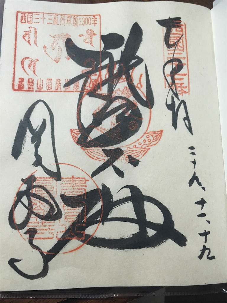 f:id:hyogonodaigakusei:20180707201107j:image