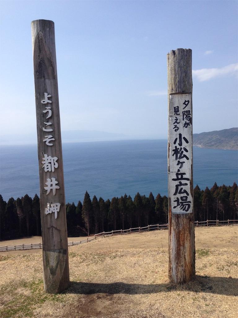 f:id:hyogonodaigakusei:20180707201707j:image