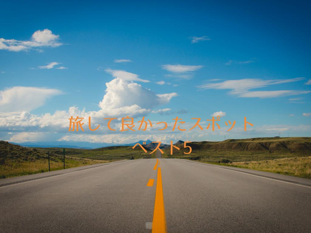 f:id:hyogonodaigakusei:20180707204633p:image