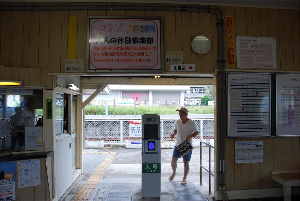f:id:hyogonodaigakusei:20180712164921j:image