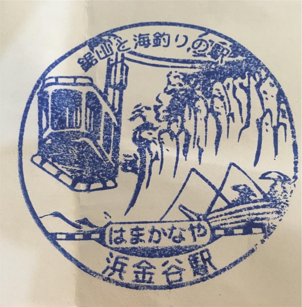 f:id:hyogonodaigakusei:20180712165419j:image