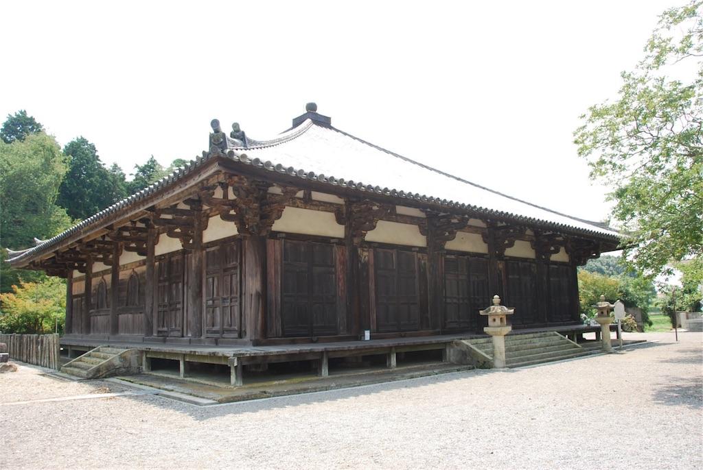 f:id:hyogonodaigakusei:20180719185948j:image