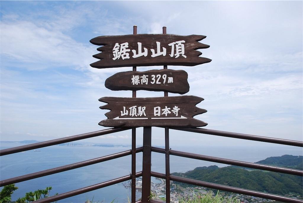 f:id:hyogonodaigakusei:20180723113836j:image