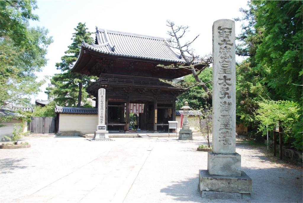 f:id:hyogonodaigakusei:20180729122306j:image