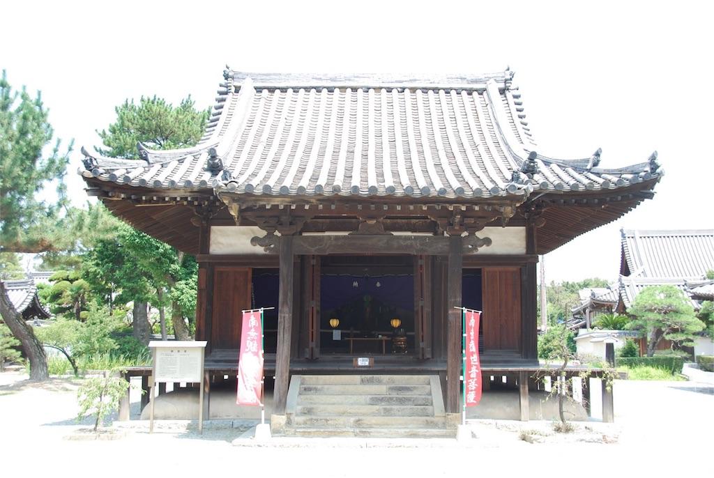 f:id:hyogonodaigakusei:20180729122528j:image