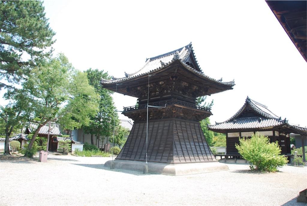 f:id:hyogonodaigakusei:20180729122534j:image