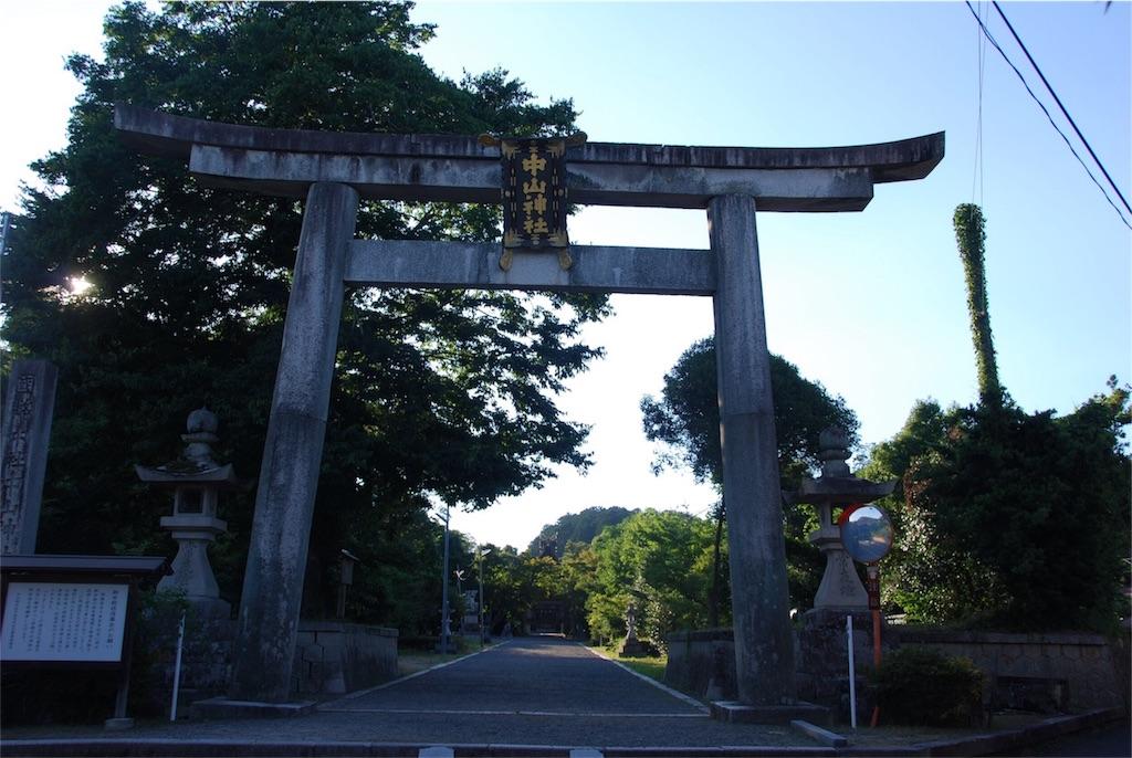 f:id:hyogonodaigakusei:20180729194804j:image