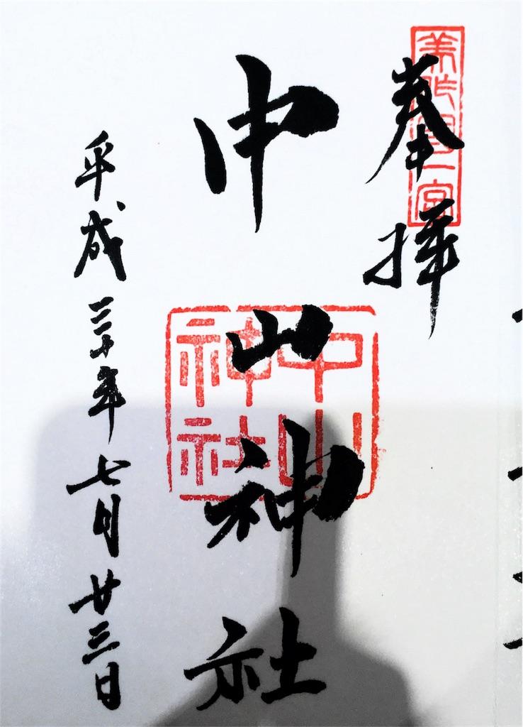 f:id:hyogonodaigakusei:20180729195128j:image