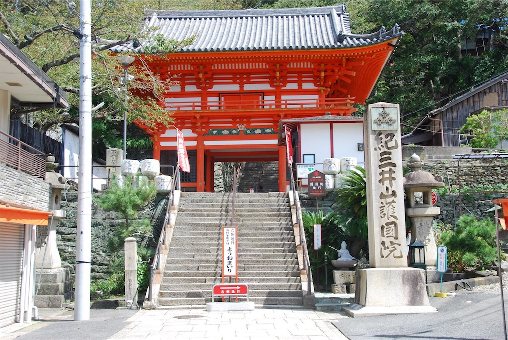 f:id:hyogonodaigakusei:20180917154205j:image