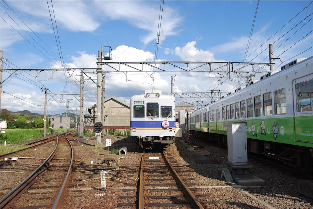 f:id:hyogonodaigakusei:20180917162612j:image
