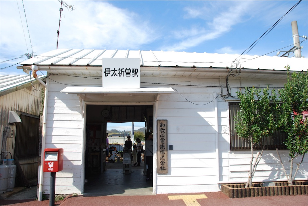 f:id:hyogonodaigakusei:20180917162617j:image