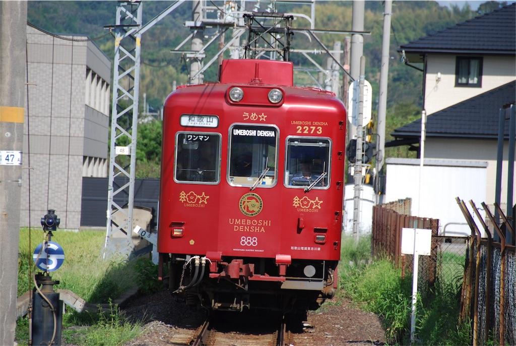 f:id:hyogonodaigakusei:20180917162634j:image