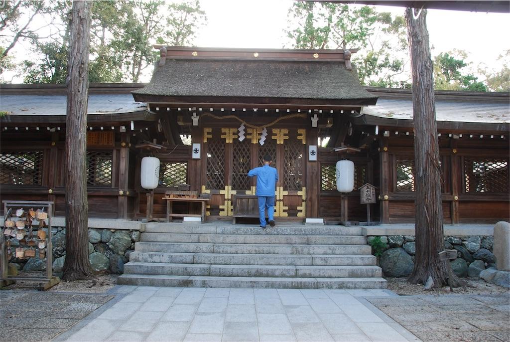 f:id:hyogonodaigakusei:20180917162745j:image