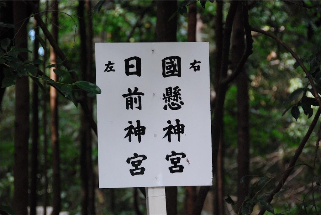 f:id:hyogonodaigakusei:20180917165148j:image