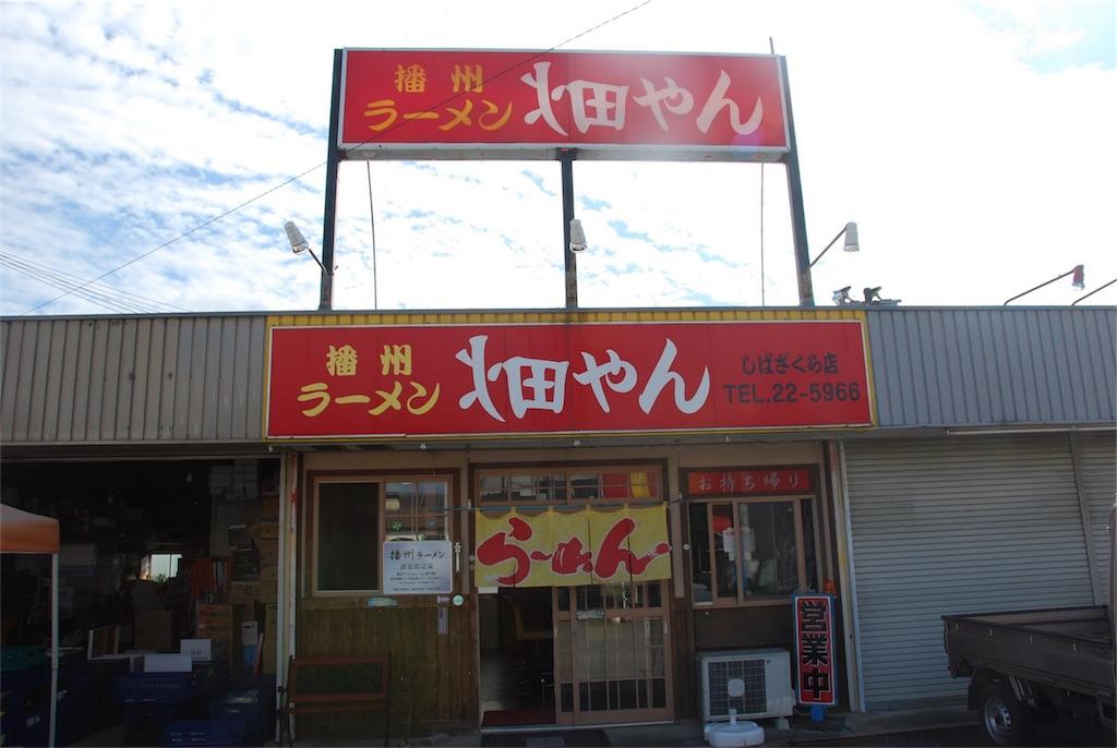f:id:hyogonodaigakusei:20181015143559j:image