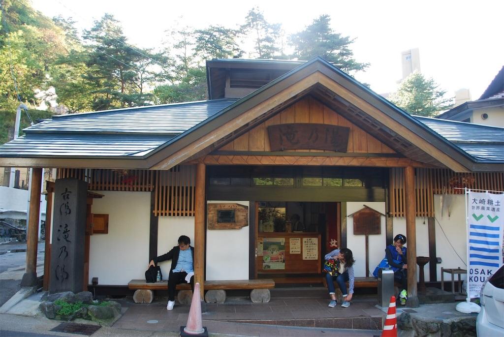 f:id:hyogonodaigakusei:20181111200232j:image