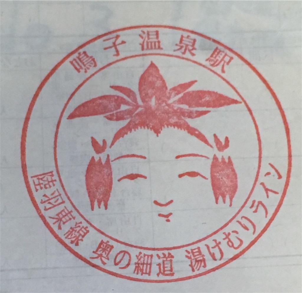 f:id:hyogonodaigakusei:20181111204758j:image