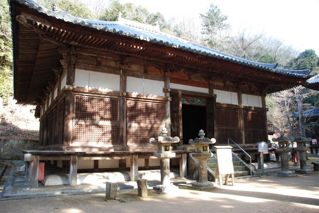 f:id:hyogonodaigakusei:20190113210653j:image