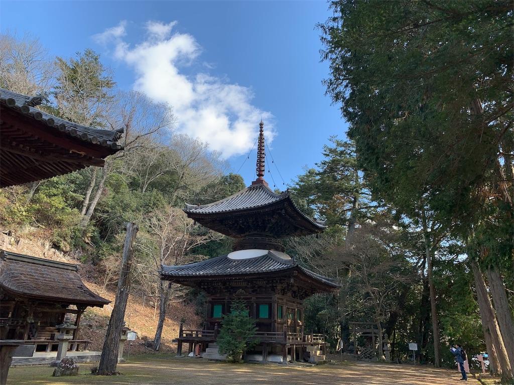 f:id:hyogonodaigakusei:20190113210901j:image