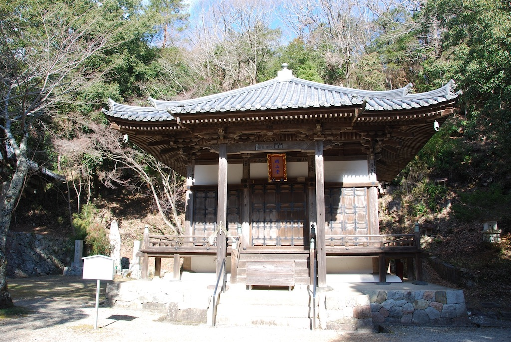 f:id:hyogonodaigakusei:20190113210956j:image