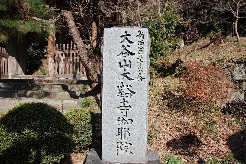 f:id:hyogonodaigakusei:20190113211240j:image