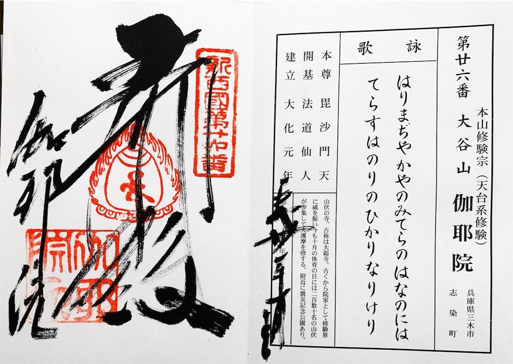 f:id:hyogonodaigakusei:20190113211304j:image