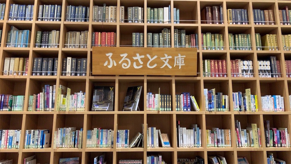 f:id:hyogonodaigakusei:20190114184830j:image