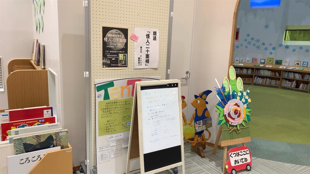 f:id:hyogonodaigakusei:20190114184844j:image