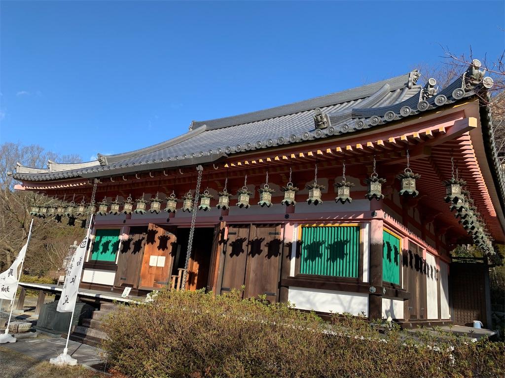f:id:hyogonodaigakusei:20190203224320j:image