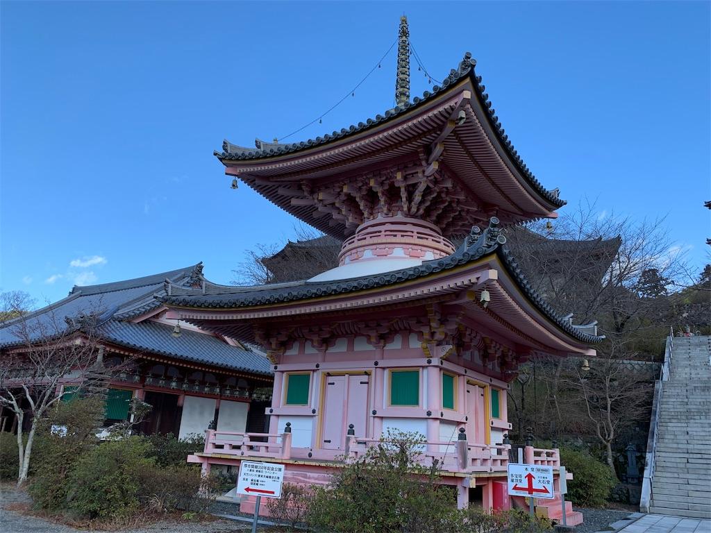 f:id:hyogonodaigakusei:20190203224326j:image