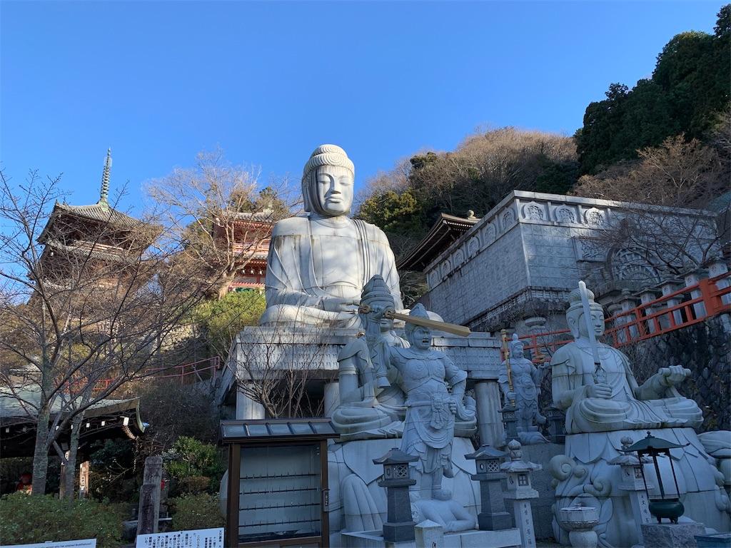 f:id:hyogonodaigakusei:20190203224343j:image