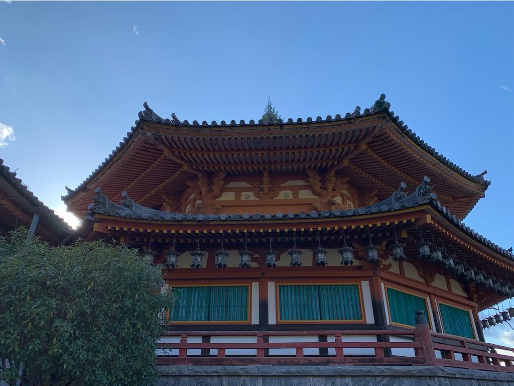 f:id:hyogonodaigakusei:20190203224403j:image