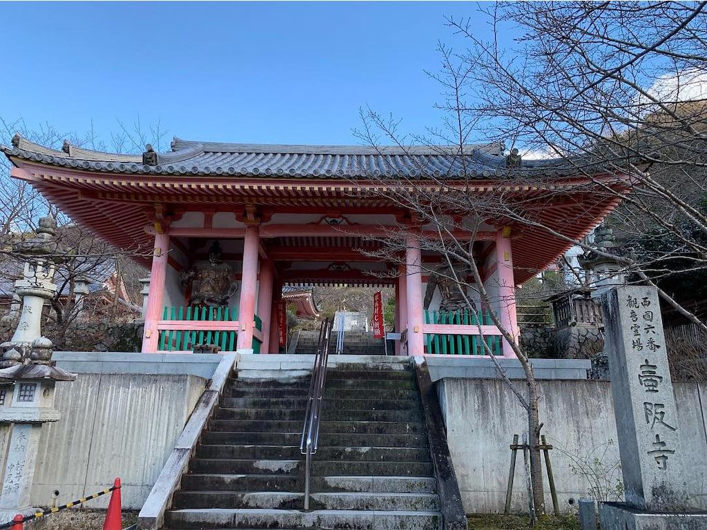 f:id:hyogonodaigakusei:20190203224407j:image