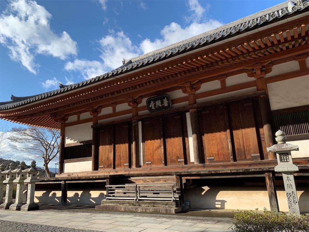 f:id:hyogonodaigakusei:20190203224437j:image