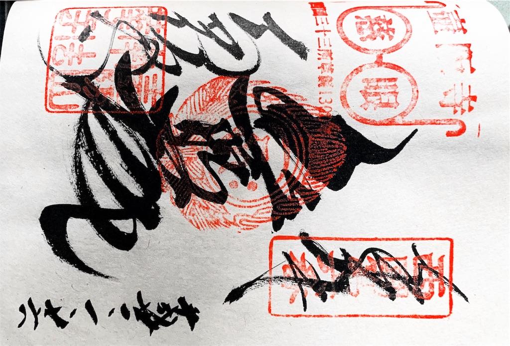 f:id:hyogonodaigakusei:20190203224520j:image