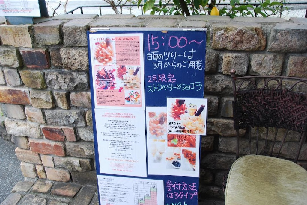 f:id:hyogonodaigakusei:20190215211558j:image