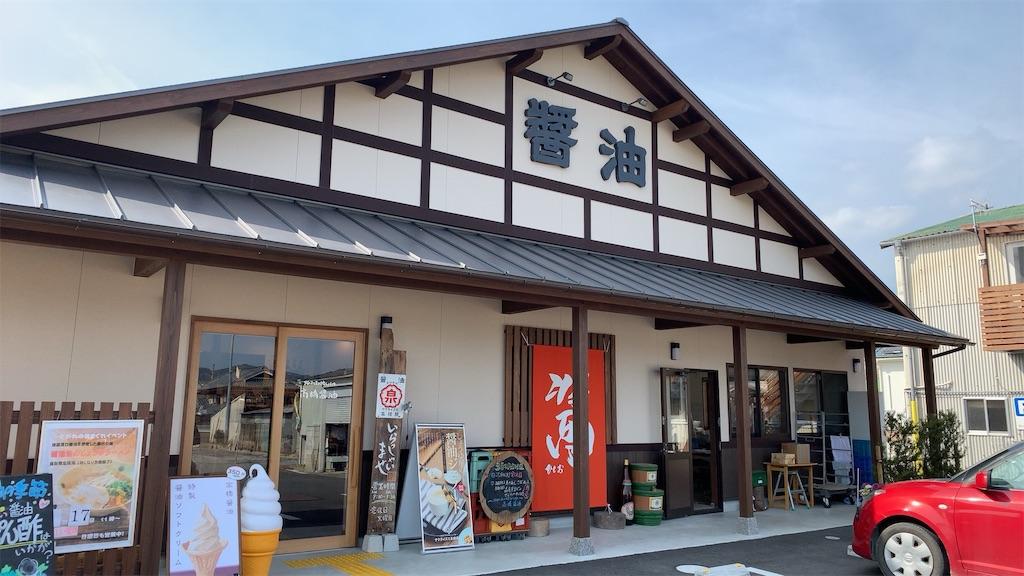 f:id:hyogonodaigakusei:20190303150907j:image