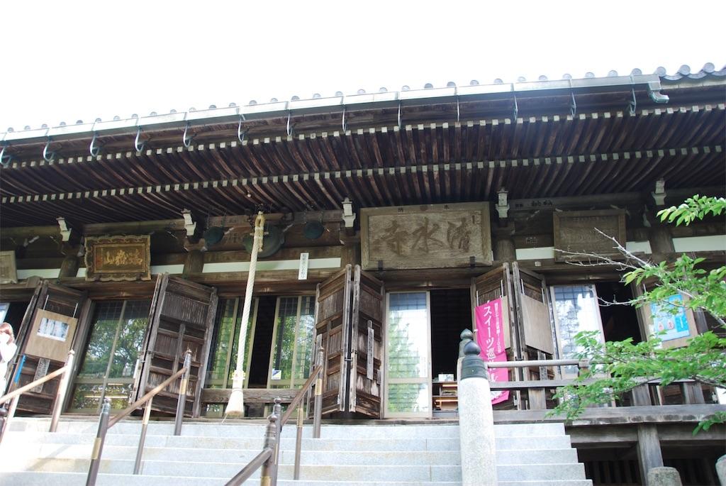f:id:hyogonodaigakusei:20190519114429j:image