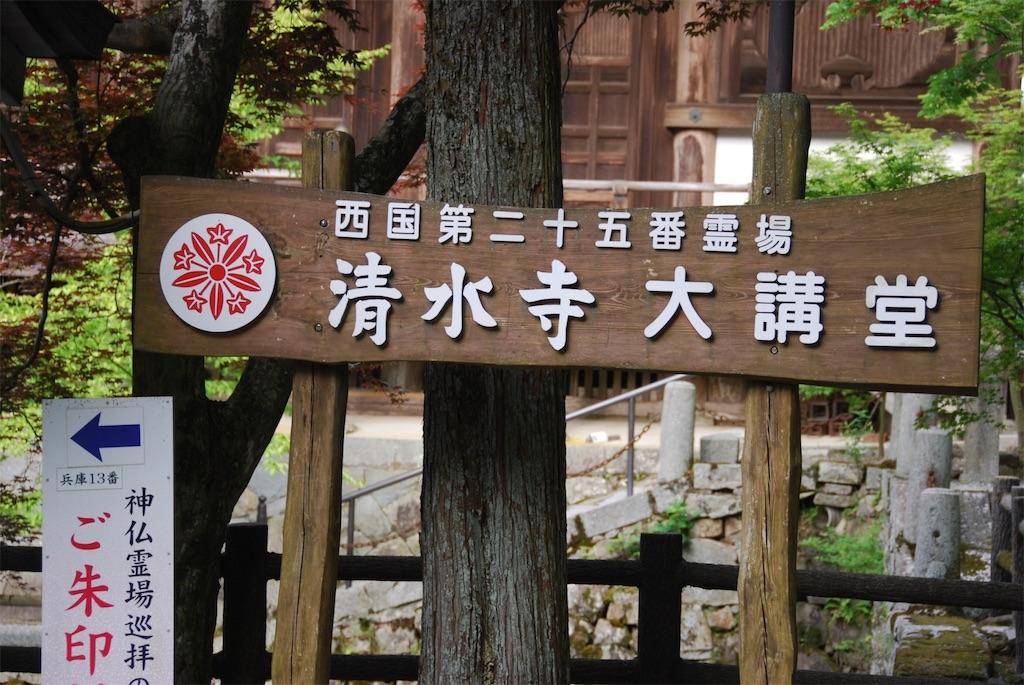 f:id:hyogonodaigakusei:20190519114642j:image