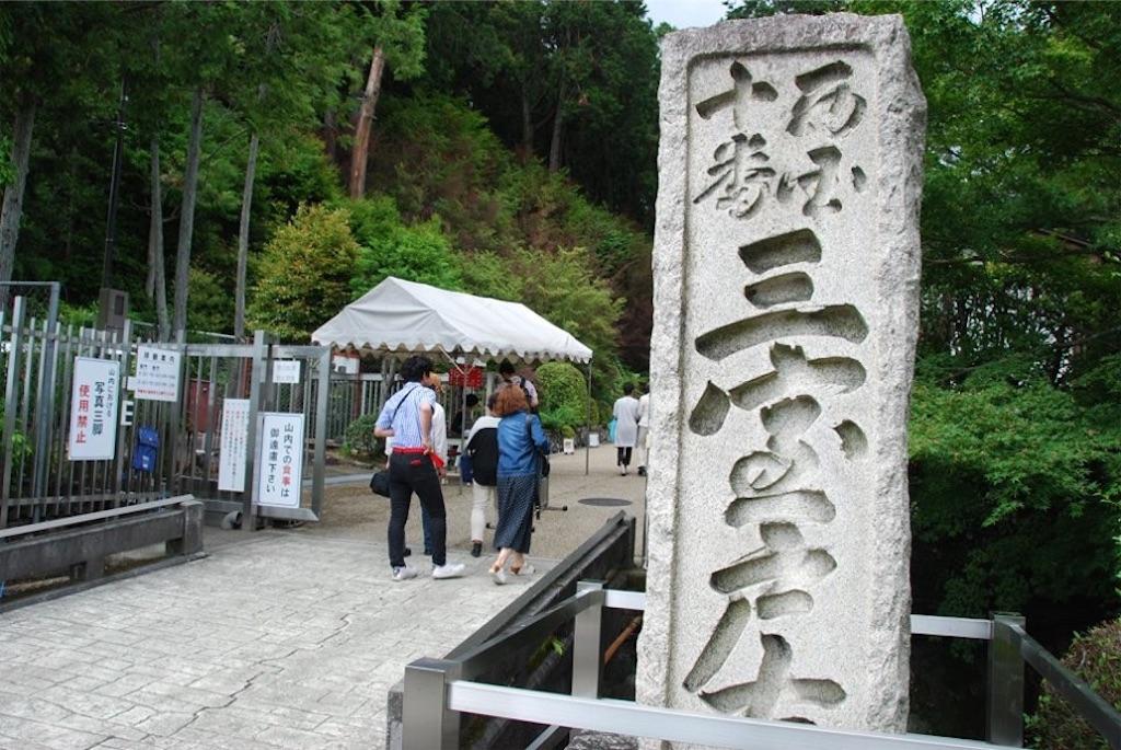 f:id:hyogonodaigakusei:20190611211203j:image