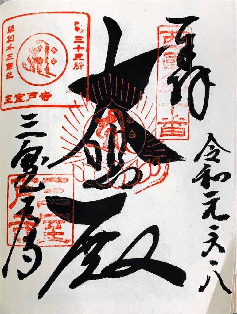 f:id:hyogonodaigakusei:20190611211252j:image