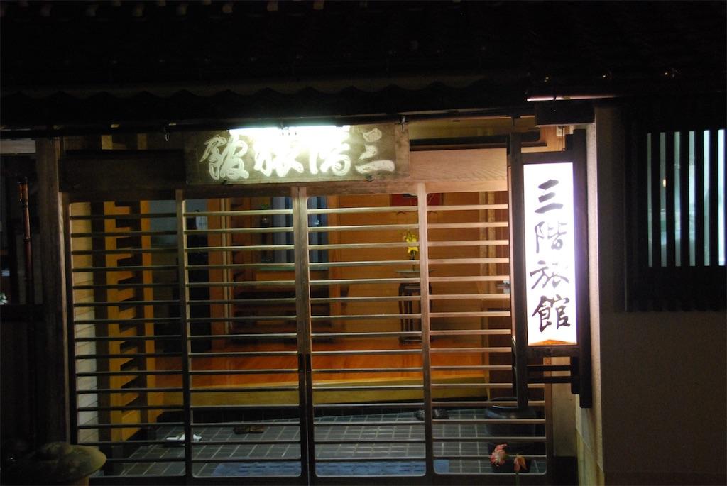 f:id:hyogonodaigakusei:20190624231506j:image