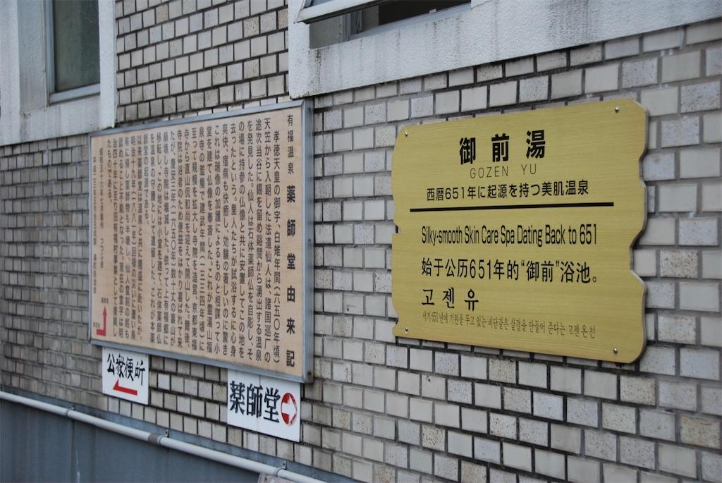 f:id:hyogonodaigakusei:20190625072441j:image