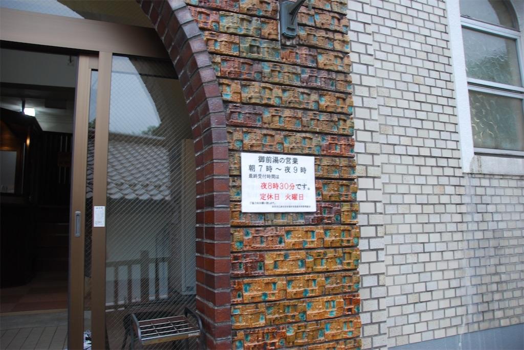 f:id:hyogonodaigakusei:20190625072444j:image