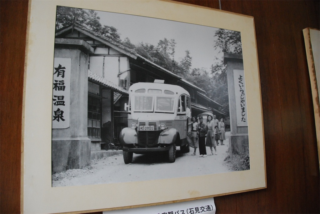 f:id:hyogonodaigakusei:20190625073844j:image