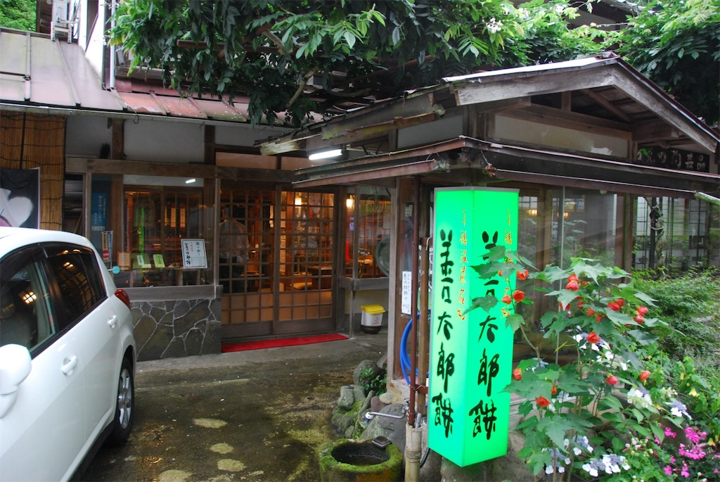 f:id:hyogonodaigakusei:20190625080048j:image