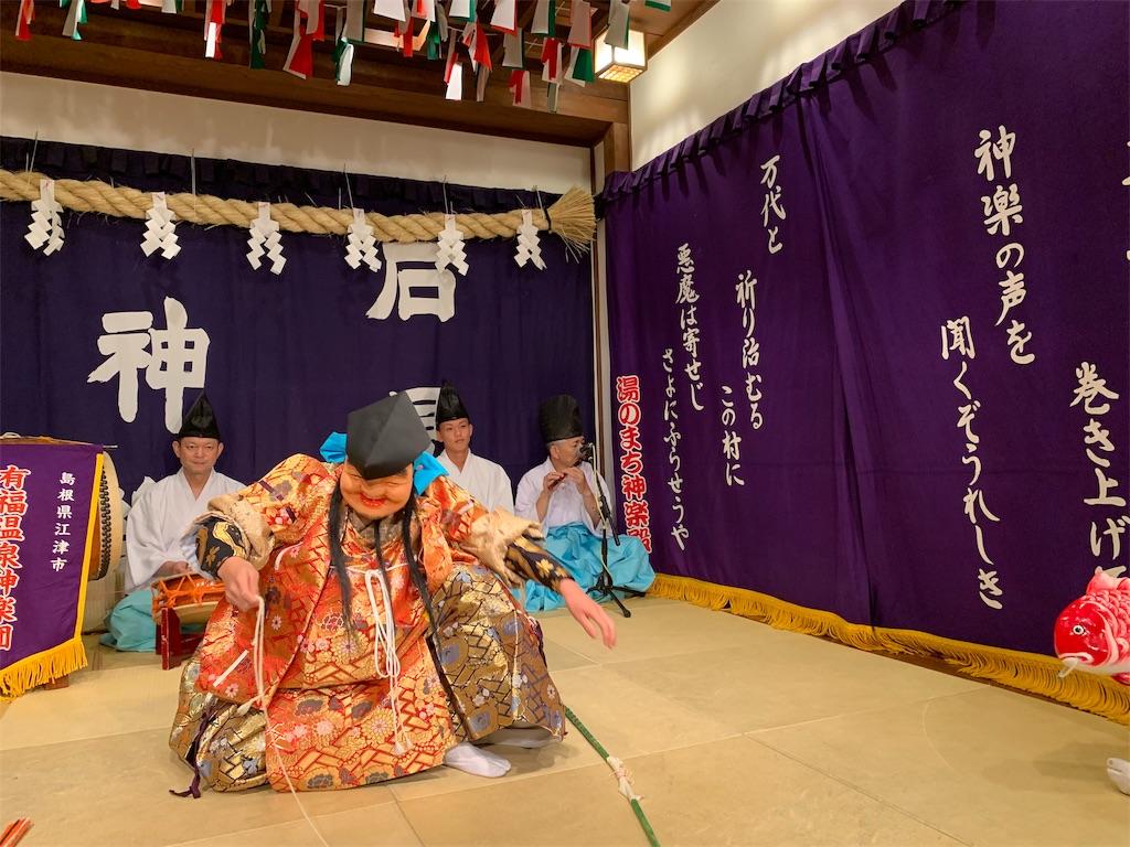 f:id:hyogonodaigakusei:20190625203116j:image