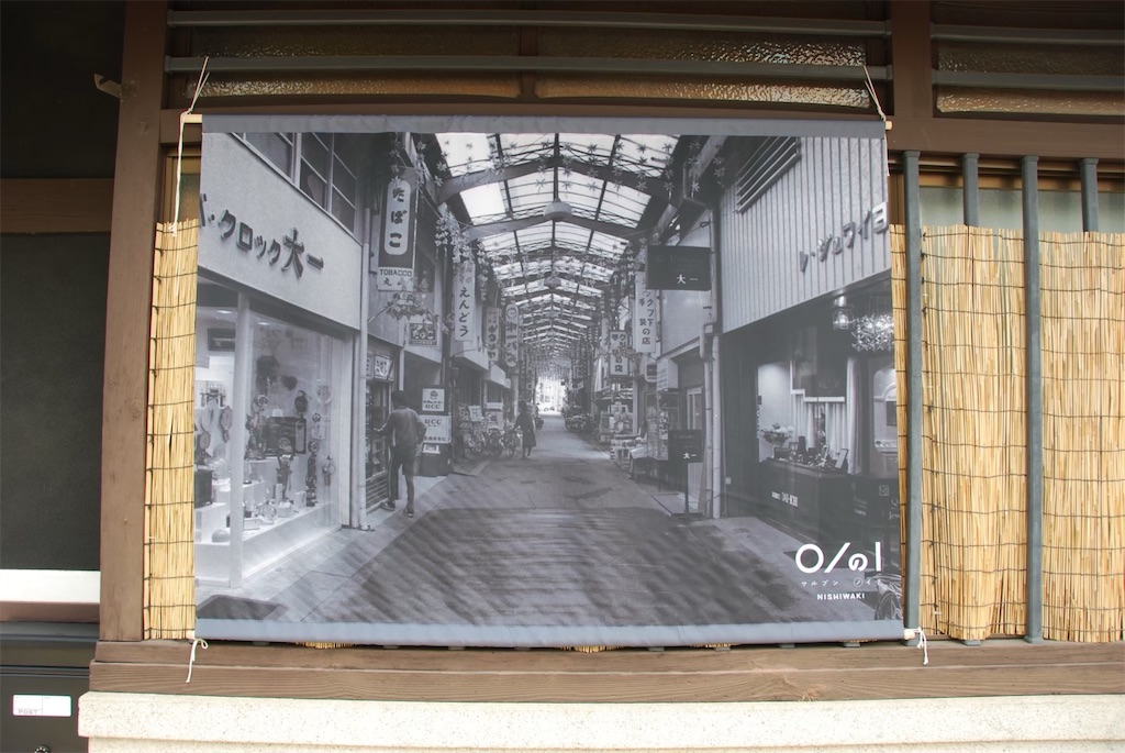 f:id:hyogonodaigakusei:20190703221154j:image